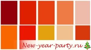 цвета 2016