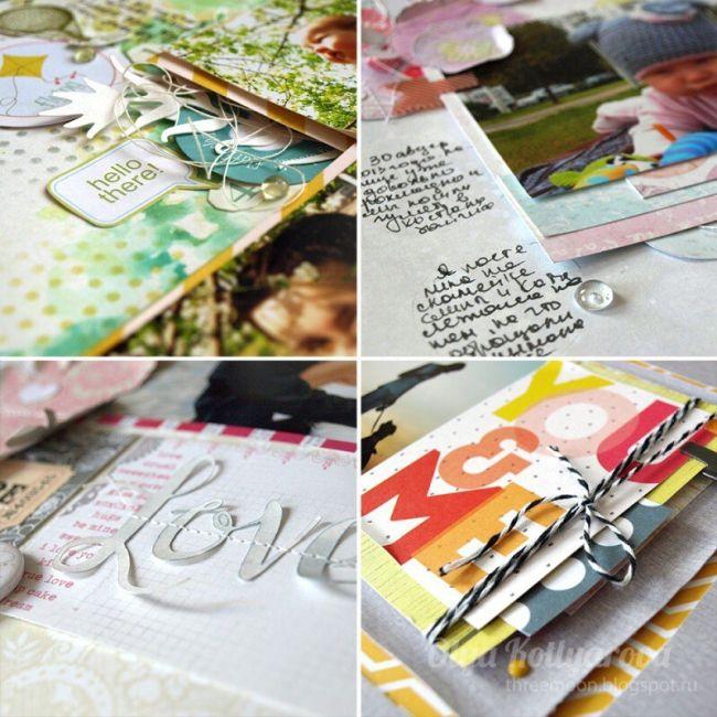 Разноцветная бумага для новогодних открыток