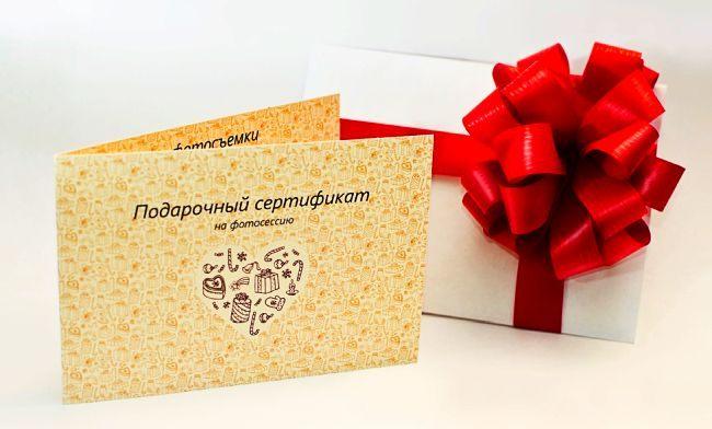 Новогодний подарок для учителя