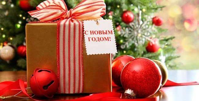 Варианты подарков учителю