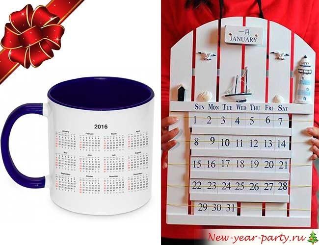 Кружка-календарь