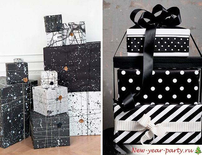 Черно-белая упаковка для подарков
