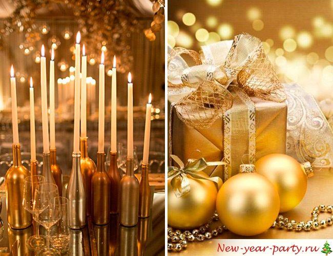 Свечи и огни