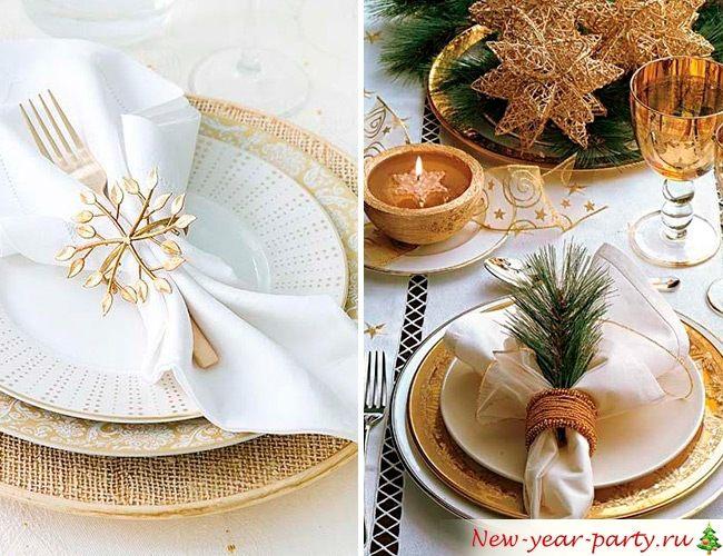 Сервировка праздничного стола в год Белой Металлической Крысы