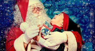 Стихотворения от детей Деду Морозу