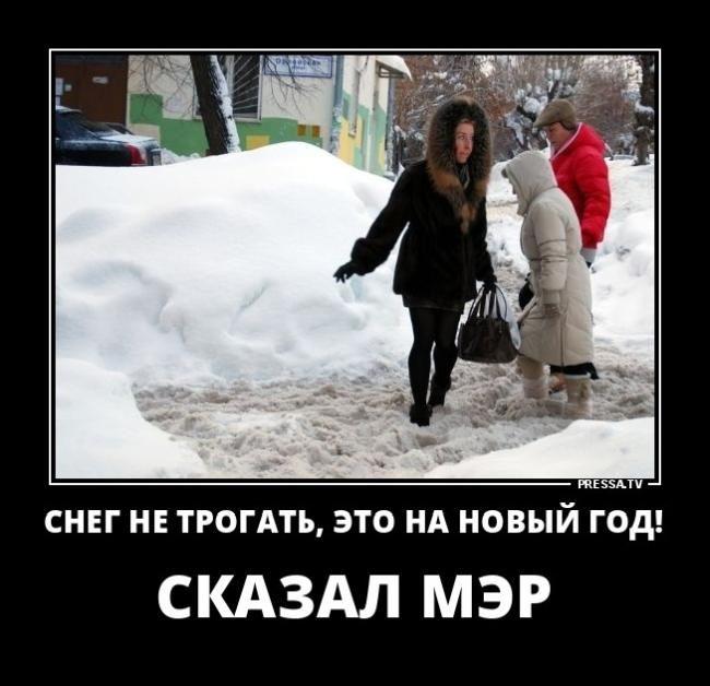 Картинки про снег