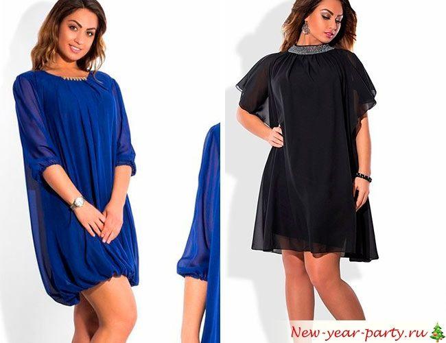Свободные модели платьев