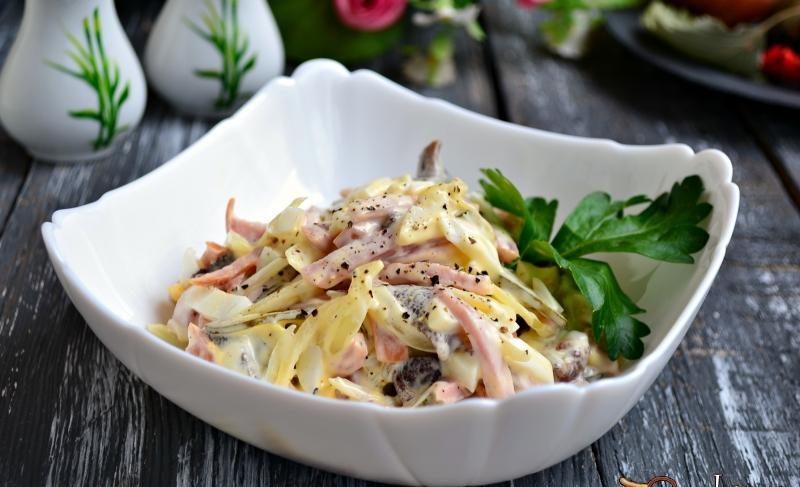 Новый салат