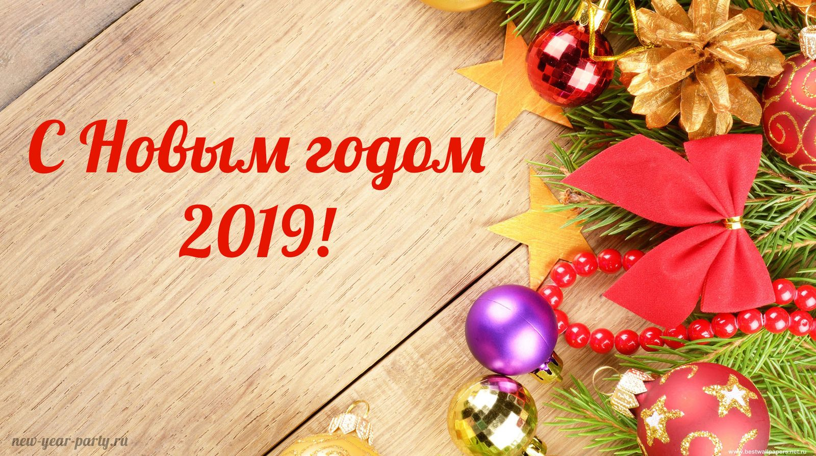 Прогноз ripple на 2019 год - КалендарьГода новые фото