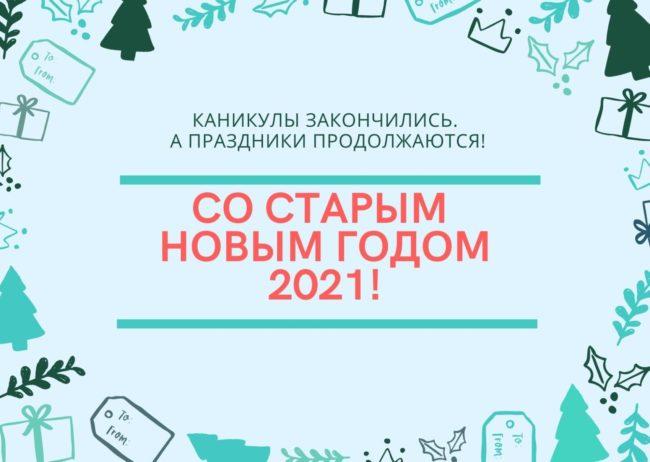 прикольные картиночки 2022