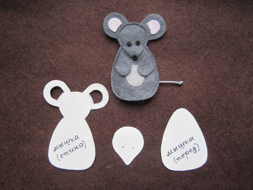 Фетровая мышка