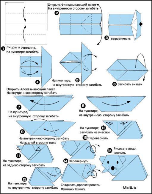 Как сложить оригами