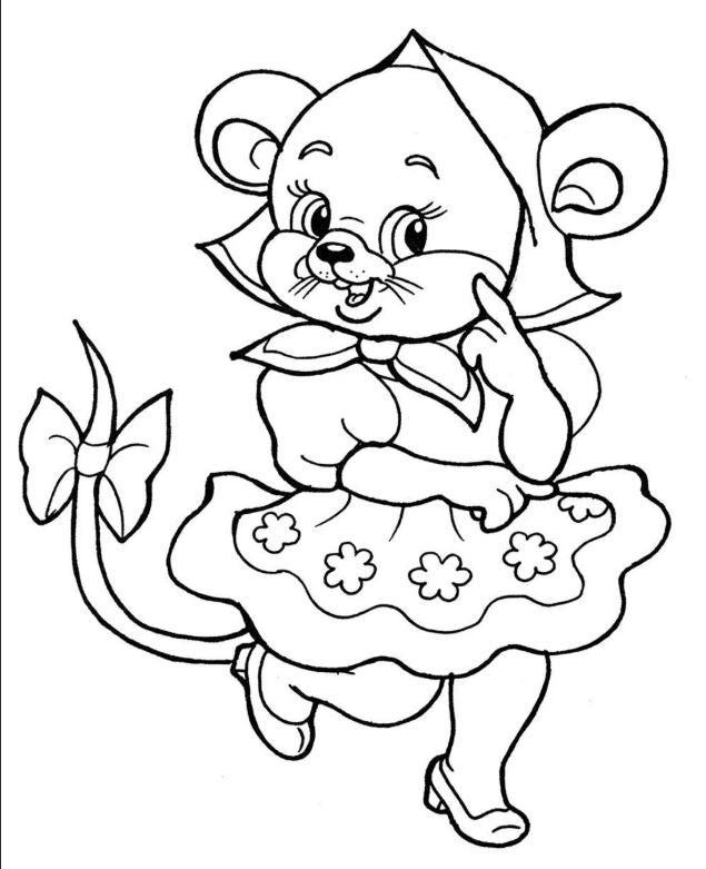 Раскраски мыши для детей