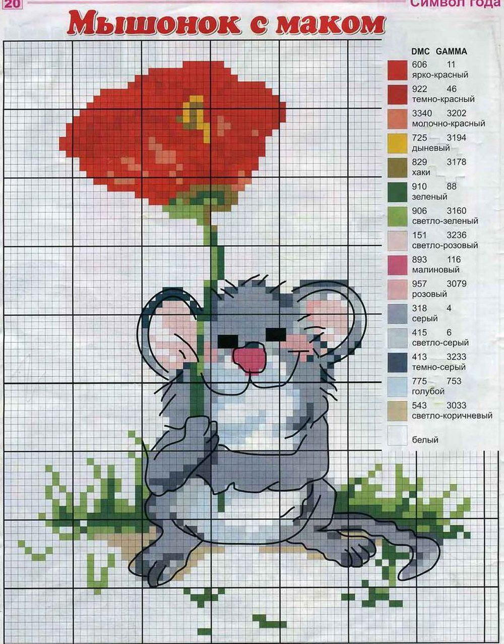 Мышка по ткани