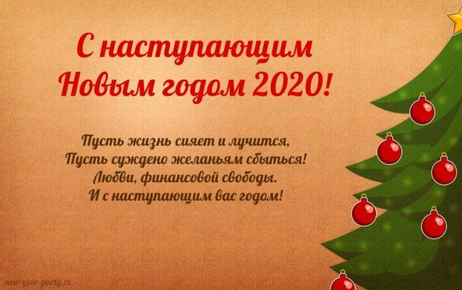 Новогодние картинки с наступающим новым годом