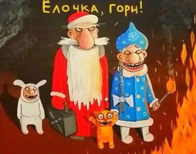 смешные картинки на новый год