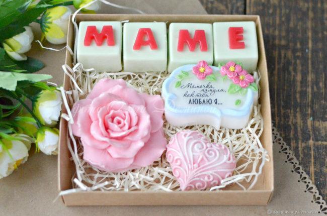 подарок для мамочки