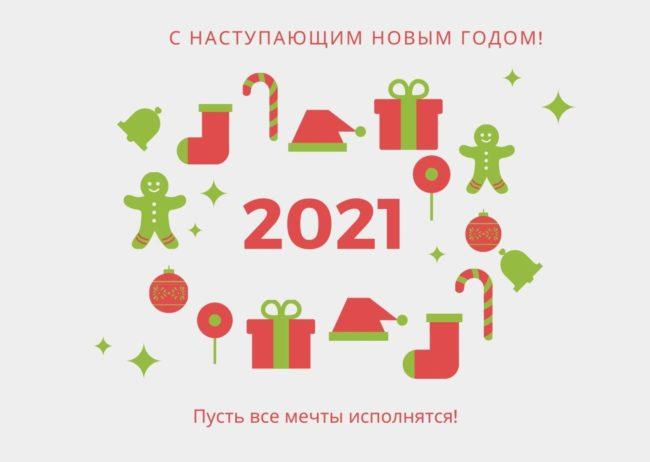 красивая картинка с наступающим 2022