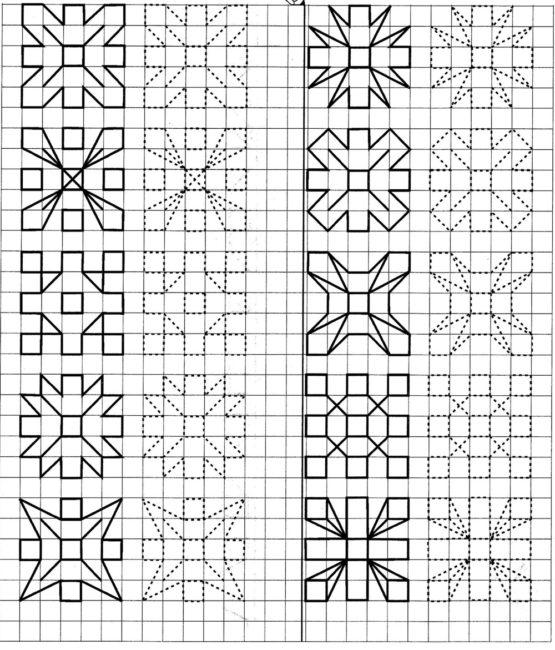 как нарисовать снежинку по клеточкам