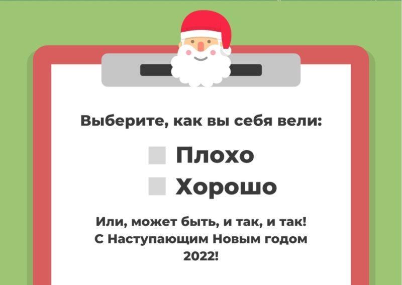 Прикольные смешные картинки со Старым Новым годом 2022