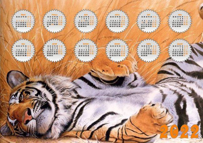 Красивый календарь на год Тигра 2022