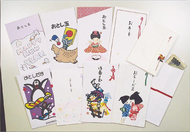 Новогодние визитки японцев