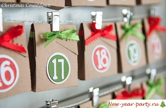 Рождественский адвент календарь