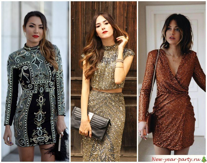 Коктейльные платья на корпотратив