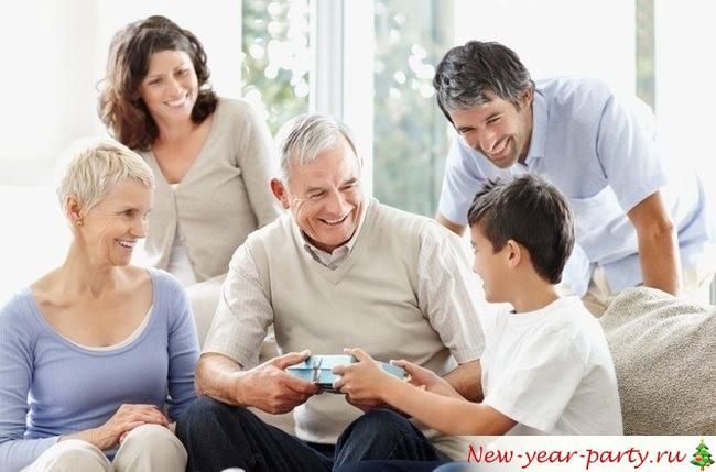 Что подарить дедушке на Новый год?