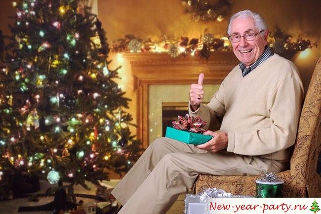 Подарок дедушке на Новый 2019 год: что подарить, варианты