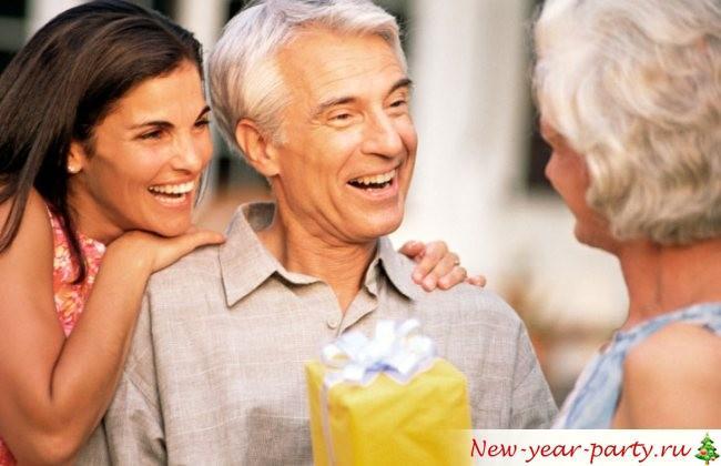 Подарок любимому отцу на Новый год 2022