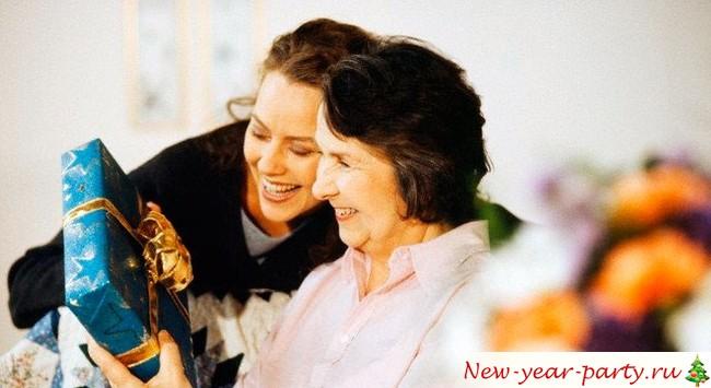 Что подарить свекрови на Новый год?