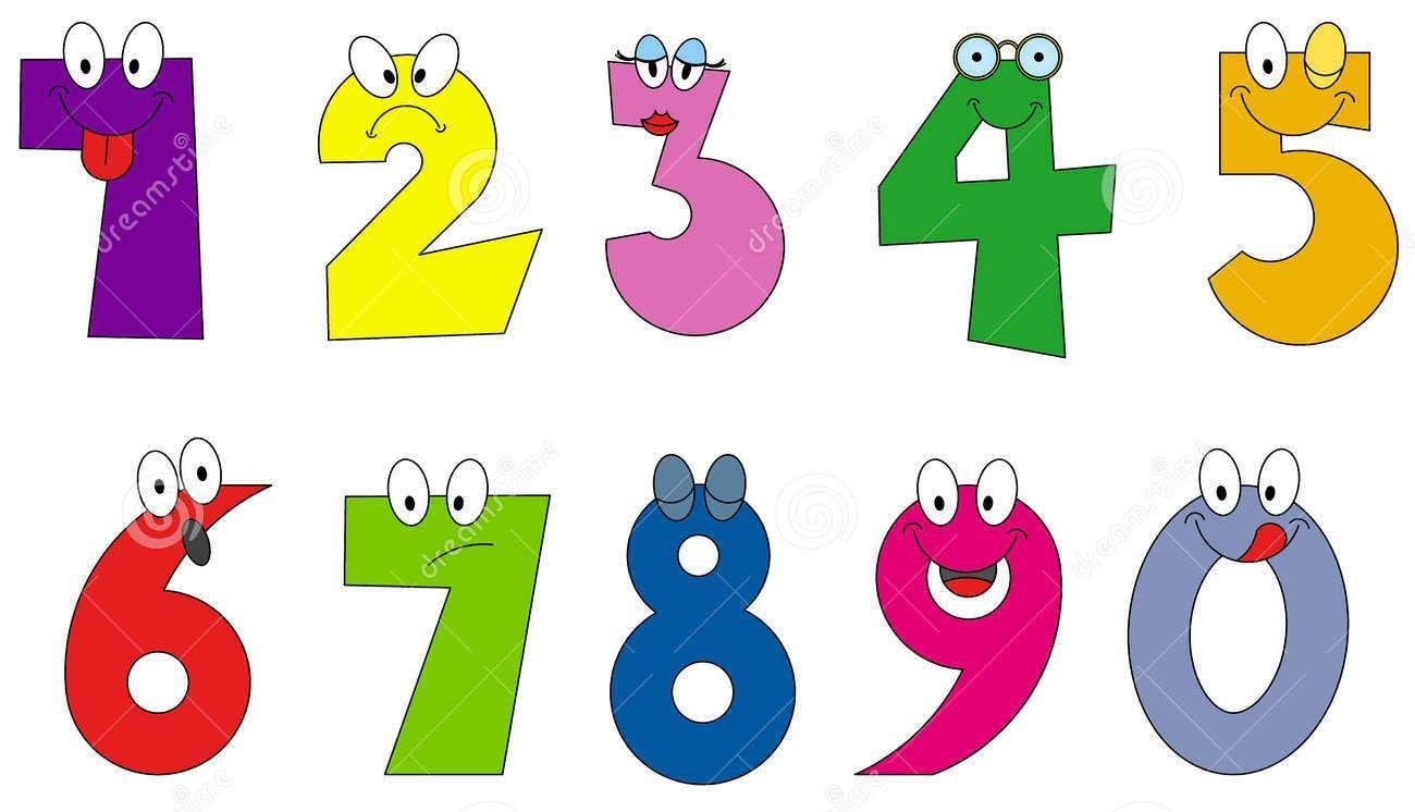 Разноцветные цифры для вырезания