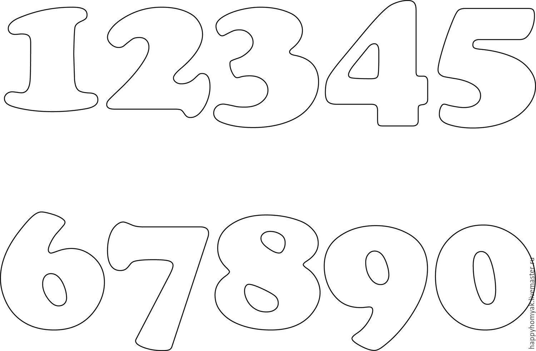 Выкройки букв из фетра своими руками 233