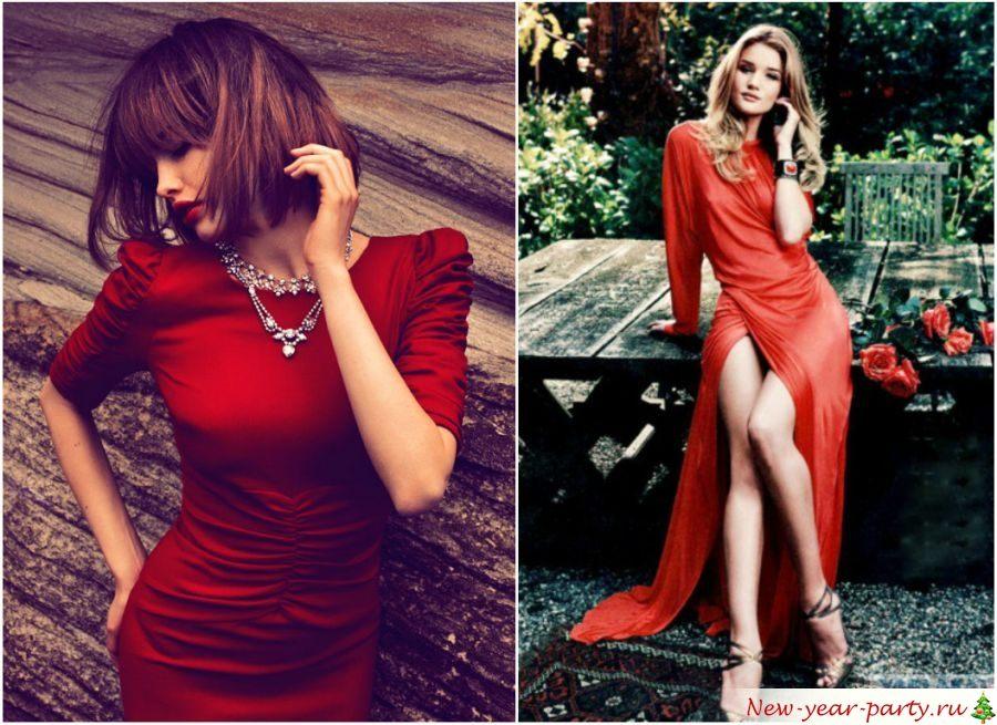 Девушки в красном