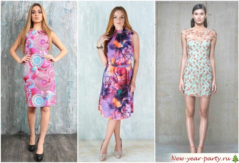 Разноцветные платья, как хвост Петуха