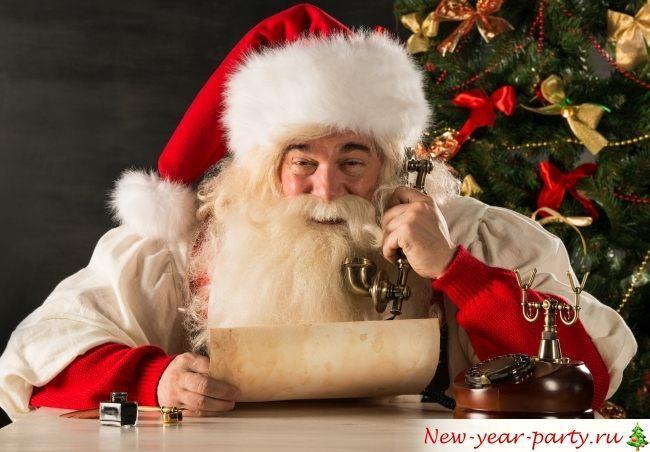 Телефон Деда Мороза в разных городах Россиии