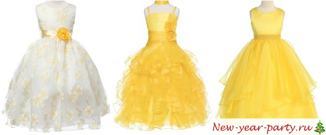 яркие желтые