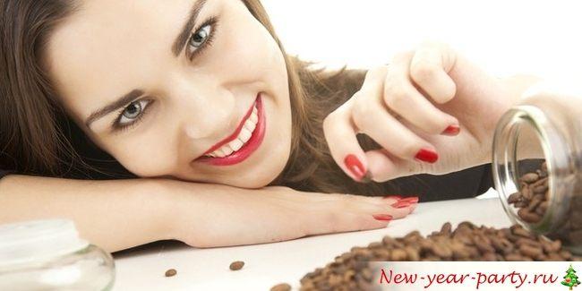 Девушка и кофейные зерна