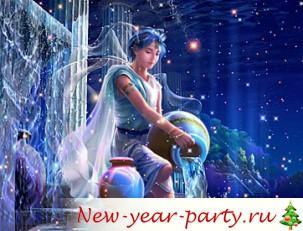 Гороскоп Водолея на 2016 год Обезьяны по всем сферам