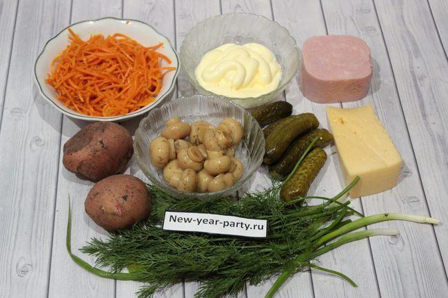 Шампиньоны, ветчина, корейская морковка, картофель