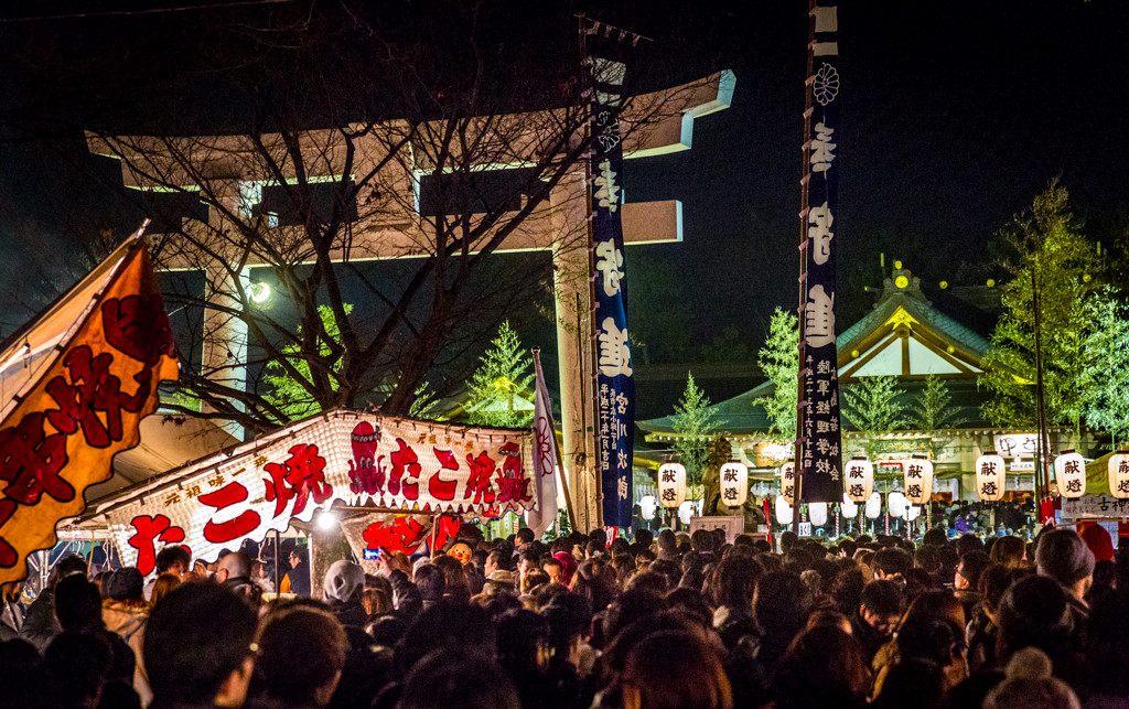 Японский храм на Новый год