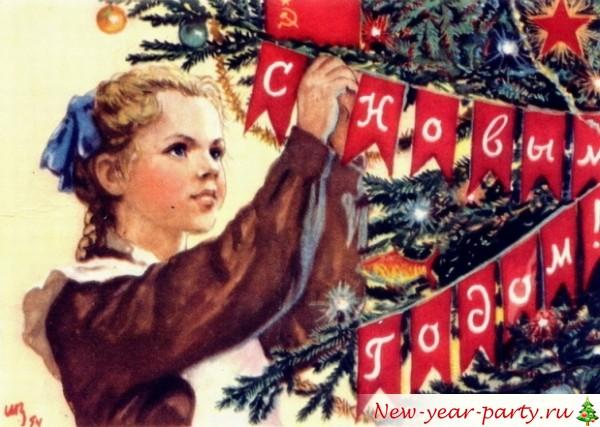 Советский праздник