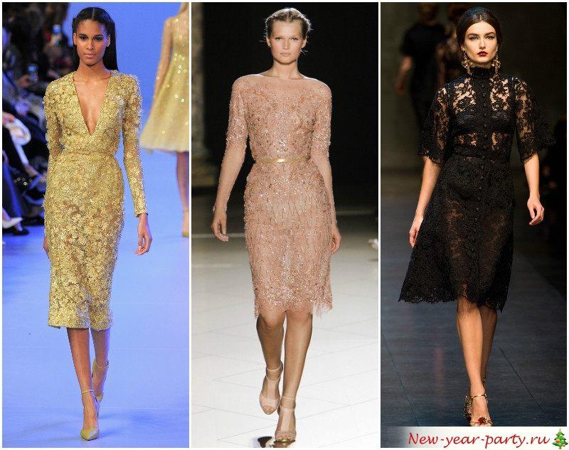 Как выбрать платье по горосокпу
