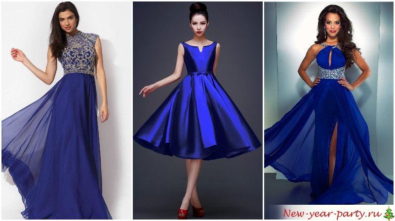 Новогодние платья синего цвета
