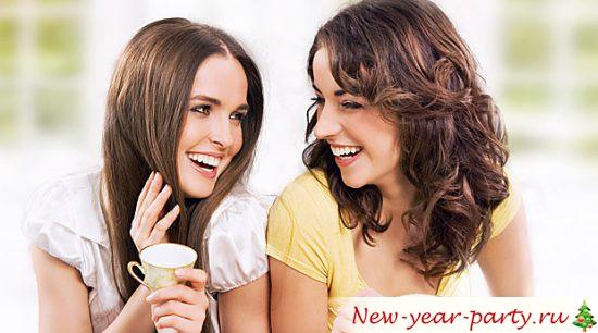 Как встретить Новый год вдвоем с подругой