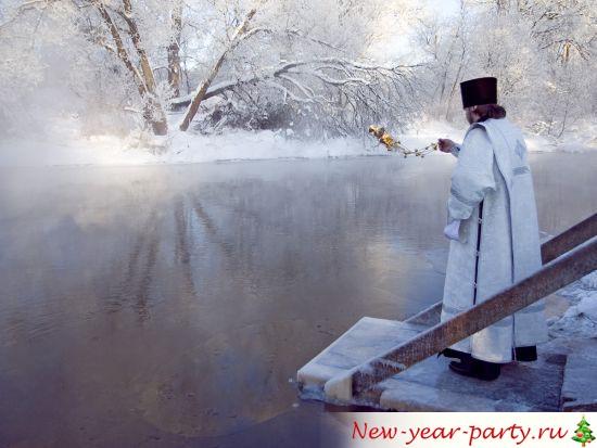 О крещенской воде 2017 рассказ