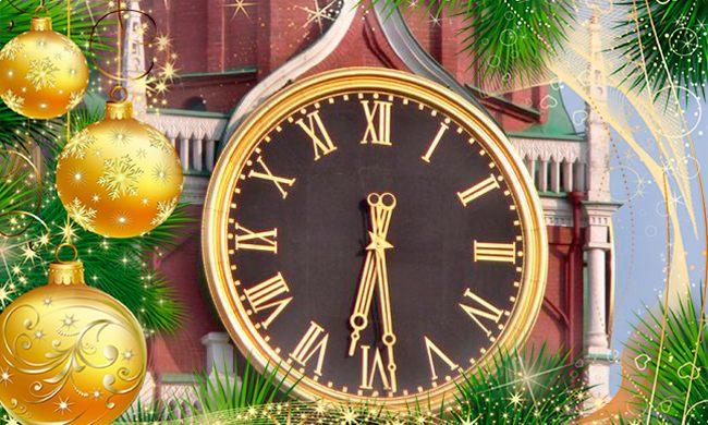 Новогоднее обращение Президента России Путина