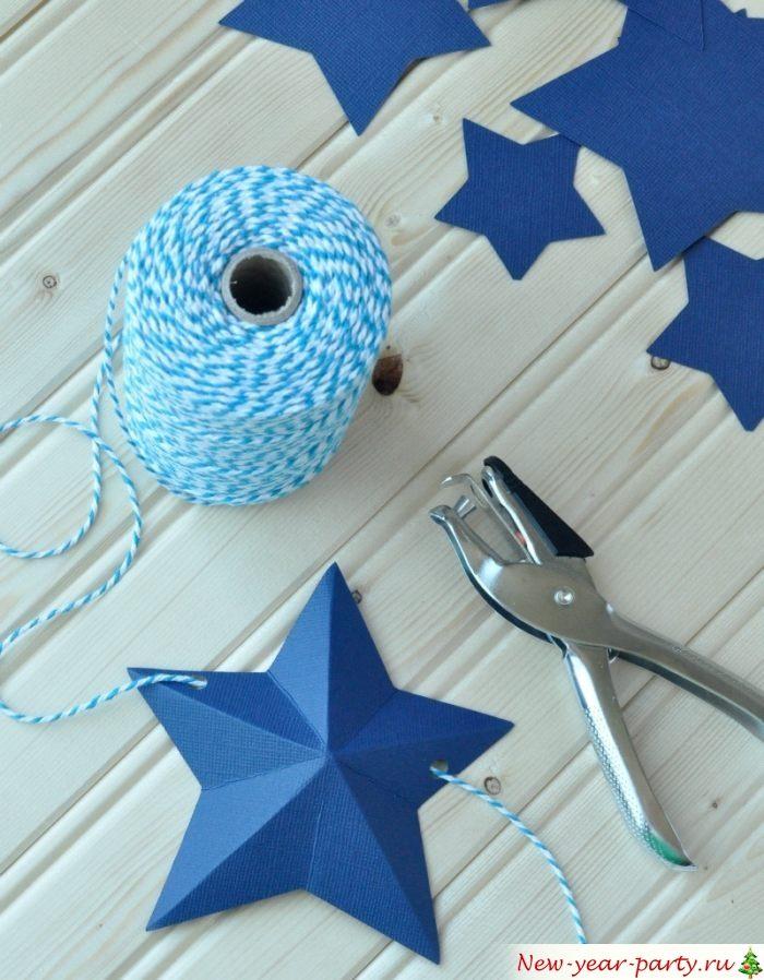 Синие звездочки