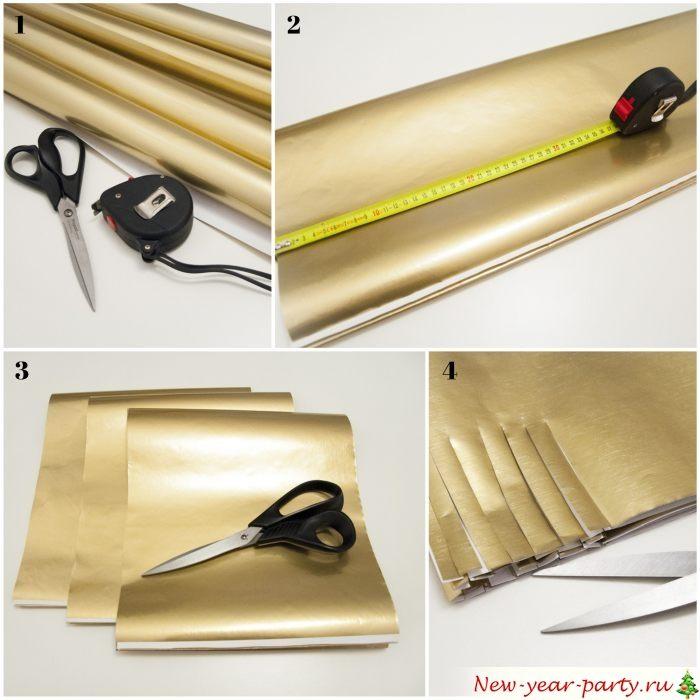 Этапы создания золотистой бахромы